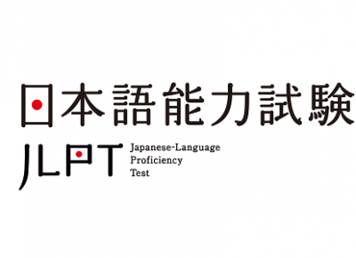 Kỳ thi Năng lực tiếng Nhật Quốc tế JLPT lần 1 năm 2019 tại Đà Nẵng